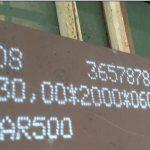 Plaque d'acier résistante à l'abrasion XAR 500 XAR 400